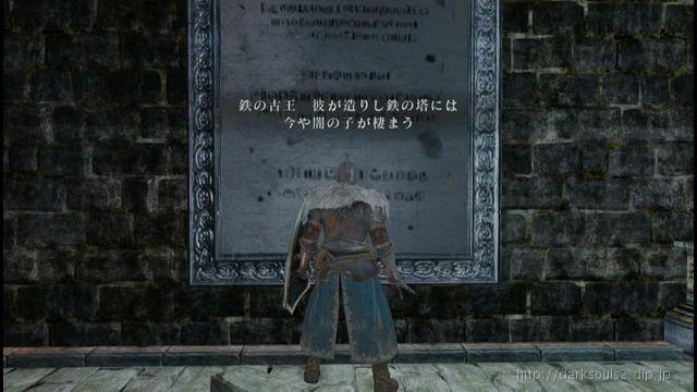 鉄行き方7.jpg